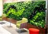 گلدان دیوار سبز و گرین وال