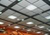 تایل سقف کاذب آلومینیومی
