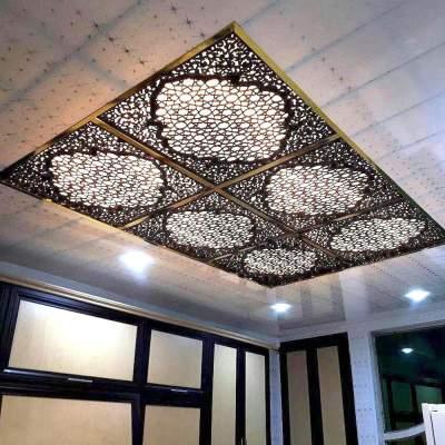تایل سقفی معرق چوبی MDF